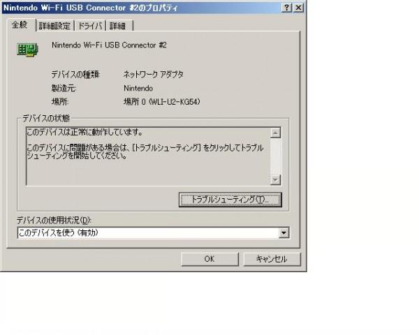 nintendowi-fi-usb_wli-u2-kg54