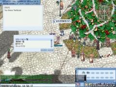 screenMADLAX063