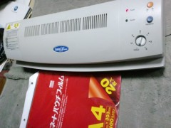 Lami-α800